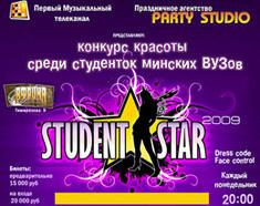 Student Star-2009