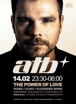 Концерт ATB