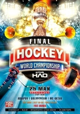 Final Hockey World Championship