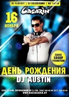 DJ Austin День рождения