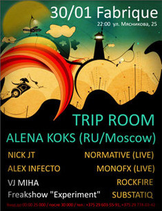 TRIP ROOM with ALENA KOKS (RU/MOSCOW)