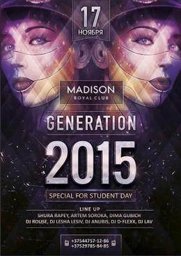 Generation 2015
