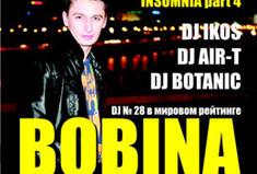 Bobina