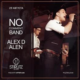 No Comment Band & Alex D & Alen