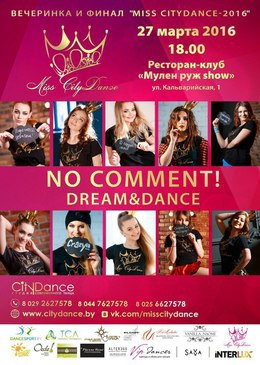 Miss CityDance