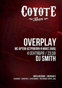 Концерт группы OverPlay