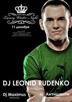 Dj Leonid Rudenko