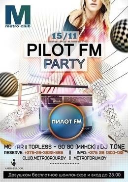 Пилот- Fm party