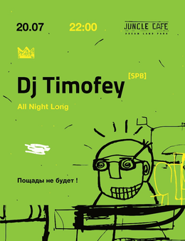 DJ Timofey (Spb) All night long