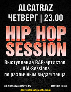 Hip-hop session