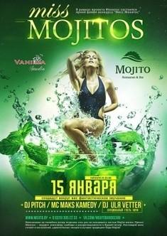 Финал конкурса «Мисс Мохитос 2013»
