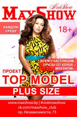 Top Model Pluz size