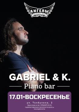 Концерт Gabriel: Piano Bar (unplug)