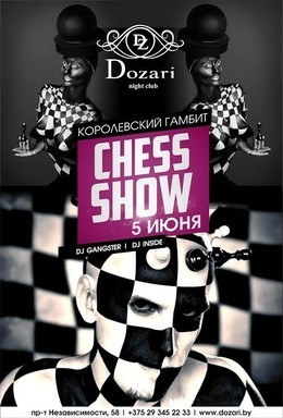 Chess Show