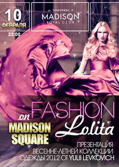 Fashion Lolita on Madison Squere