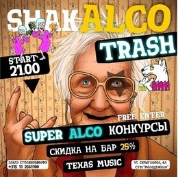 Shakalco Trash