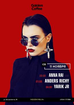 Анна Рай / Fedor Bobrov / Anders Richy / Yarik JR