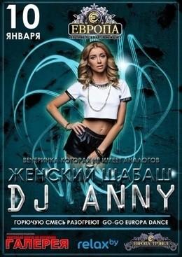 DJ Anny