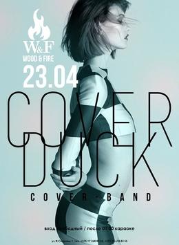 Концерт кавер-группы Cover Duck