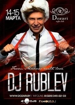 DJ RUBLEV в клубе Dozari