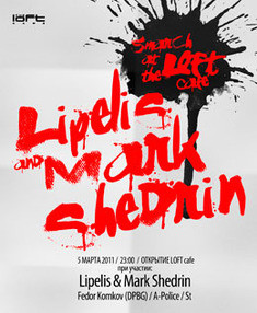 Lipelis & Mark Shedrin