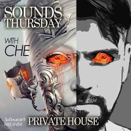 Sounds Thursday