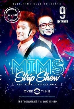 Mimes Strip Show