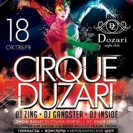Cirque DuZari