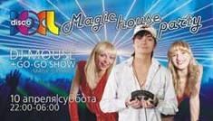 Magic Group на XXL