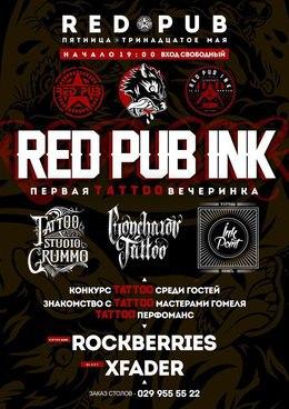 Red Pub Ink