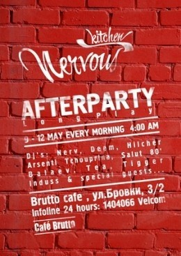 Long Play Afterparty