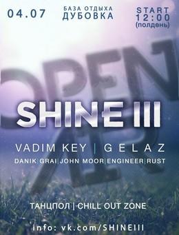 Фестиваль здорового отдыха «Shine III»