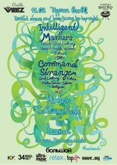 Intelligent Manners (SPb) & Command Strange (KZ)