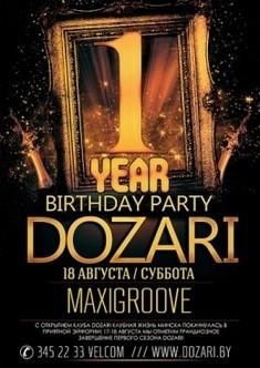 Dozari Birthday Party Day 2
