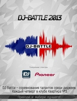Dj Battle 2013 Week 6