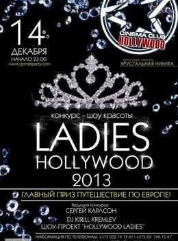Ladies Hollywood 2013