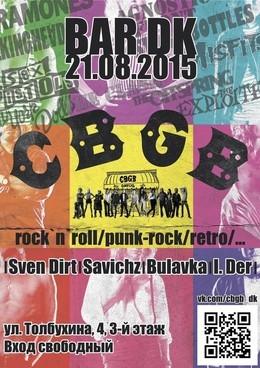 CBGB (rock,punk-rock,retro)