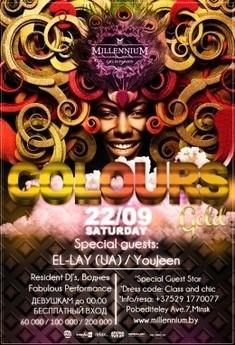 Colours (Part 2: #Gold)