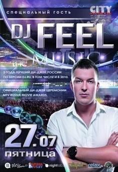 DJ FEEL