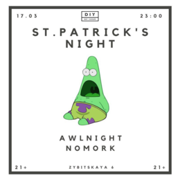 St.Patrick Night