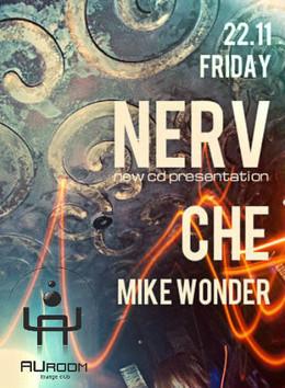 Презентация диска от DJ NERV