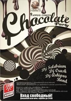 Chocolaтe Party