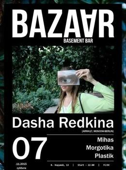 Dasha Redkina [Arma 17, Moscow - Berlin]