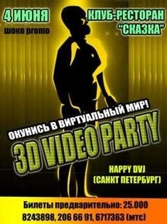 LIVE 3D VIDIO SET
