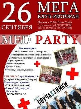 Med Party