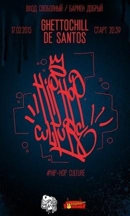 DJ Ghettochill & DJ De Santos