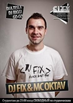 MC Octav и DJ Fix