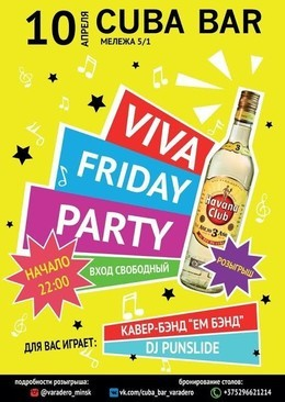Viva Friday Party
