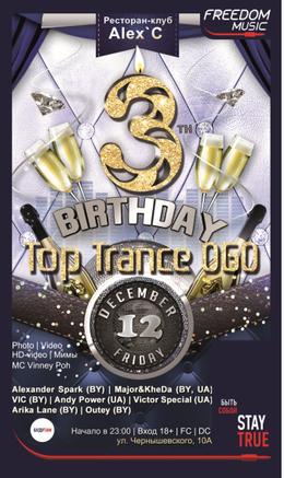 3 Birthday Top Trance 060