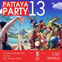 Pattaya 13